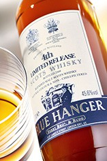 Blue Hanger Blended Scotch Whisky