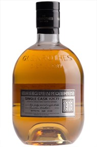 1976 The Glenrothes, Cask No. 2677, Single Malt Scotch Whisky, 47.4%