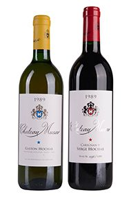1989 Chateau Musar 50th Anniversary Case (1xbtl Red,1xbtl White), Lebanon