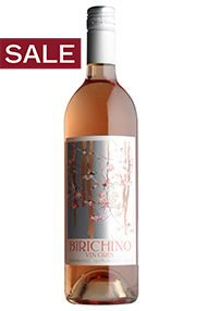 2017 Birichino, Vin Gris Rosé, California