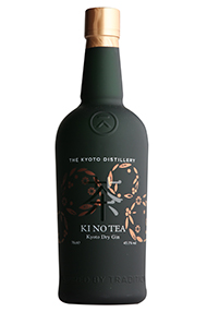Ki No Tea, Kyoto Dry Gin, 2018 Rls, Kyoto Distillery, Japan, (45.10%)