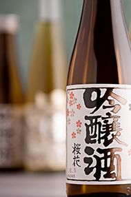WSET Level 1 Award in Sake, Friday 18th January 2019