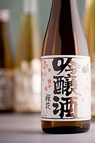 WSET Level 1 Award in Sake, Saturday 26th January 2019