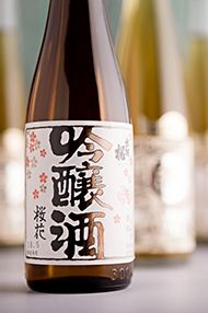 WSET Level 1 Award in Sake, Friday 2nd August 2019